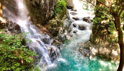 付知峡にある『不動滝』が美しすぎる!癒される絶景スポット