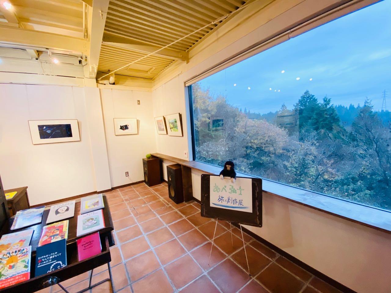 あべ弘士さんの展示と大きな窓