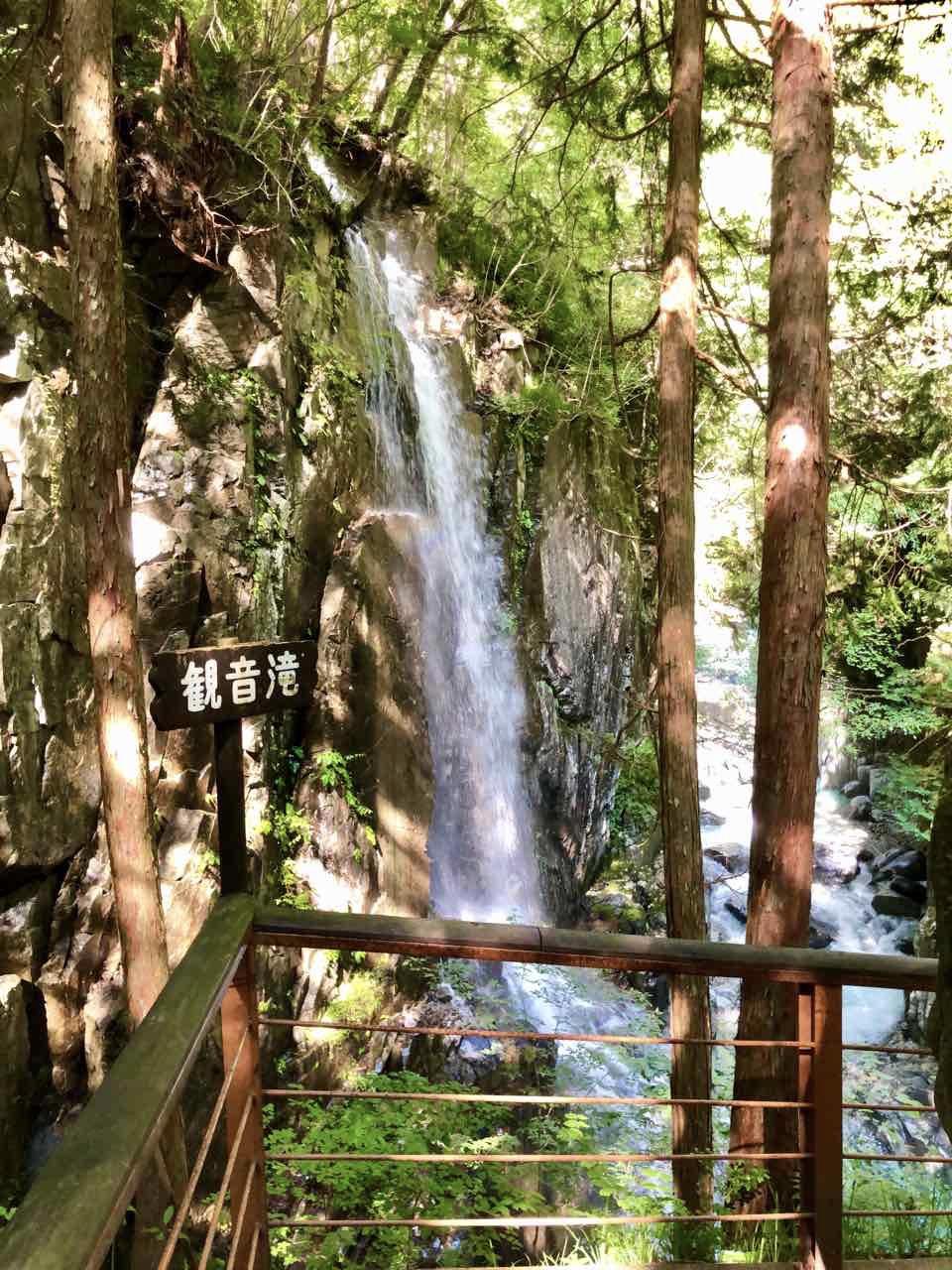 付知峡の観音滝