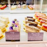 恵那の「パティスリー カスミ」のケーキが大人気!可愛くて美味しい。