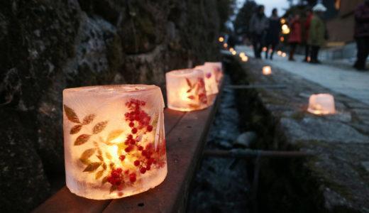 「木曽路 氷雪の灯祭り2020」が1月25日からスタート。中津川市馬籠は2月8日!