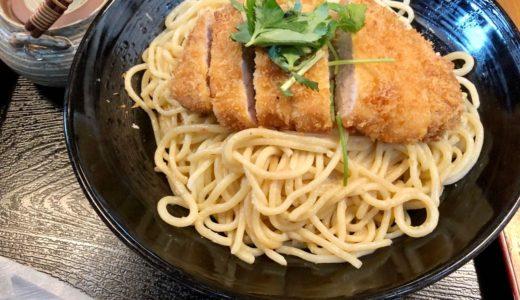 恵那の人気店「パスタ・定食 みむら」美味しくて大盛りならココ!