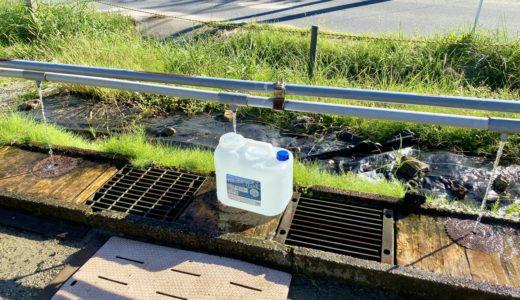 中津川の湧き水を汲む!『恵那山のお水取り』