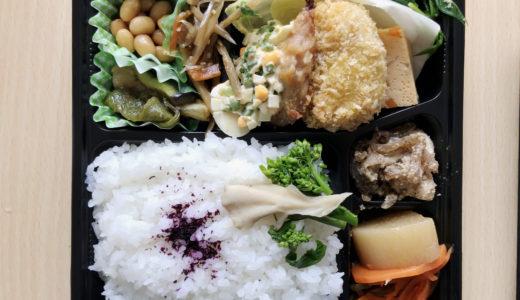 【中津川市のテイクアウト】ちこり村のお弁当食べてみました!